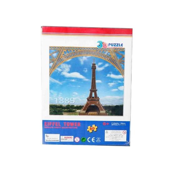 Eiffeltoren 3d puzzel. deze 3d puzzel van de eiffeltoren bevat 31 delen en is geschikt voor kinderen vanaf 6 ...
