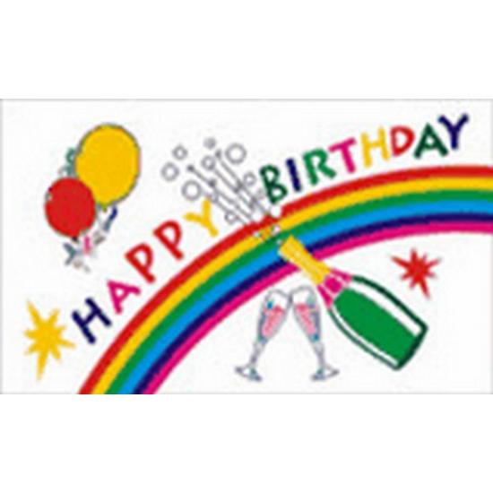 Happy Birthday vlag 150 x 90 cm