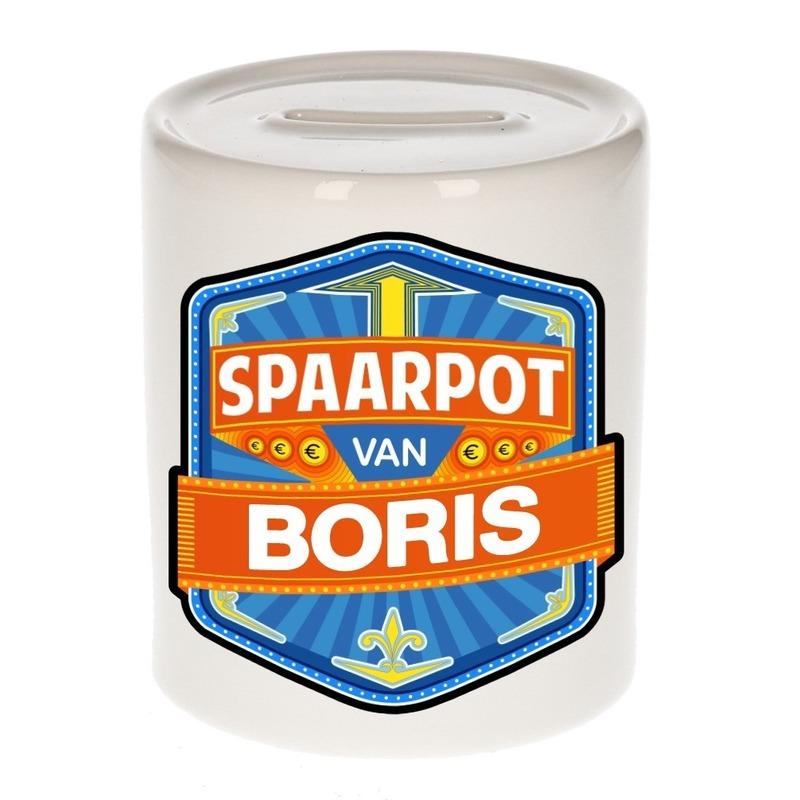 Kinder spaarpot voor Boris