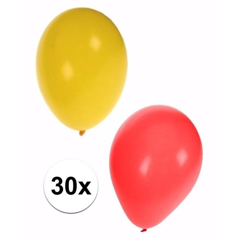 Sinterklaas ballonnen 30 stuks geel/rood