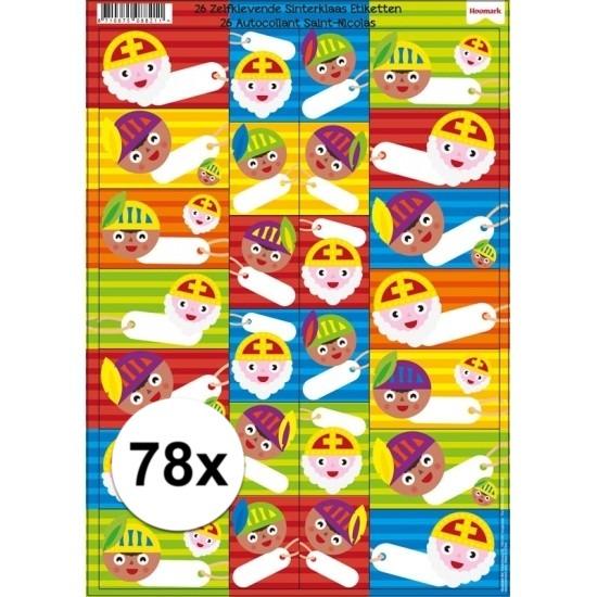Sinterklaas cadeau stickers 78 stuks Cadeau /thema-feestartikelen/sinterklaas/kado-accessoires/sinterklaas-kado-versiering